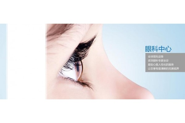 我校眼科学荣登中国医院科技影响力排行榜前十