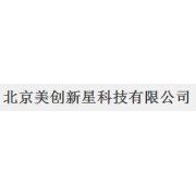 北京美创新星科技有限公司