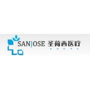 上海圣荷西医疗用品有限公司