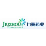 浙江九洲药业股份有限公司