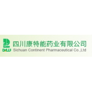 四川康特能药业有限公司