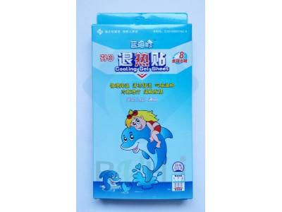 蓝海豚孖母退热贴