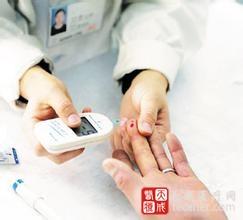 泰安首届糖尿病护理专业委员会成立