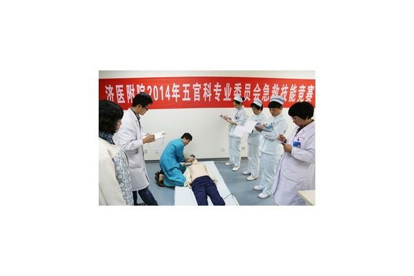 济医附院举办首届五官科护理专业急救技能竞赛