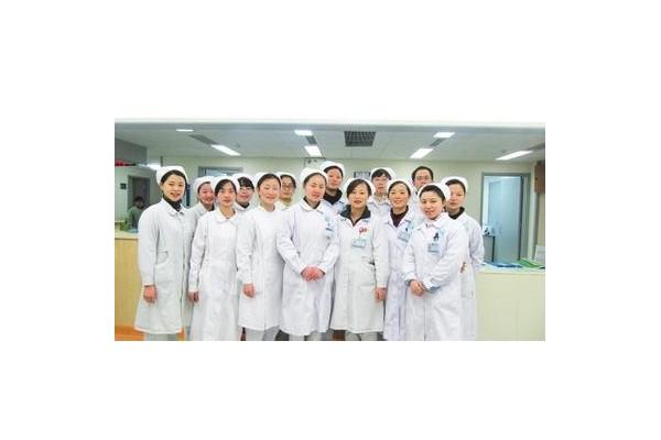 山东省神经内外科护理专业委员会年会在临沂市顺利召开