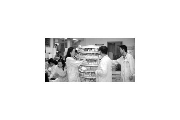 昆明市儿童医院药剂科