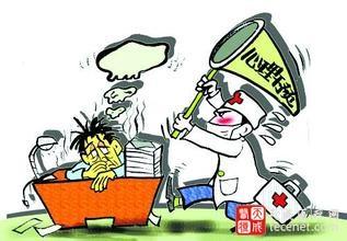 加强自身管理和学习 防止公共卫生事件突发
