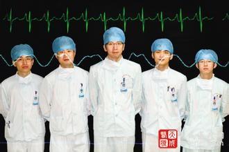 嘉兴市首家ICU已成立24周年