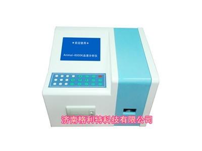 动物干式血液分析仪