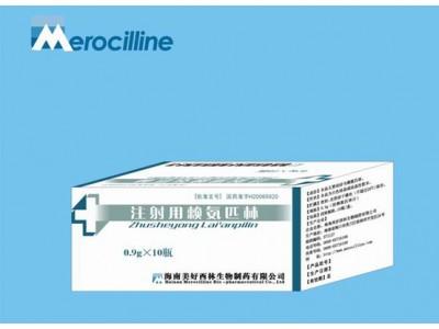 注射用赖氨匹林0.9g