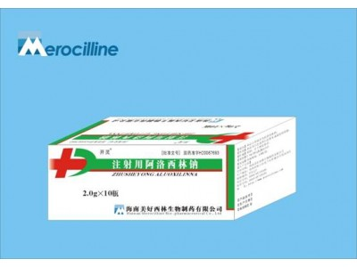 注射用阿洛西林钠2.0g