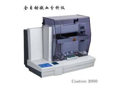 全自动血凝仪(Coatron3000)