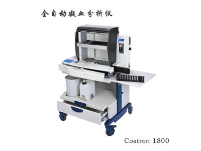 全自动血凝仪(Coatron1800)