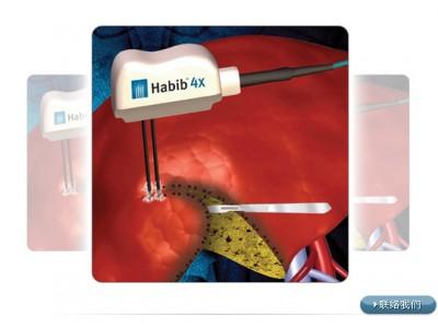 RITA Habib 4X 凝固电极