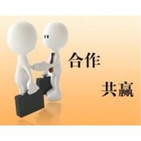 网络招聘(免费服务)