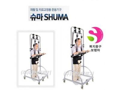 步行康复运动仪