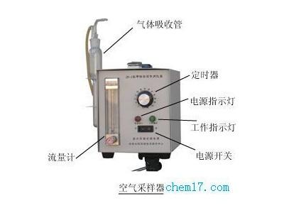 室内空气甲醛检测专用仪