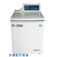高速冷冻离心机GL-22MC/21MC/20MC/18MC