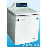 高速冷冻离心机GL-16MC