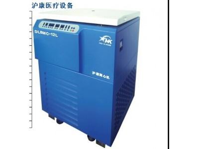 超大容量冷冻离心机DL8M-12L
