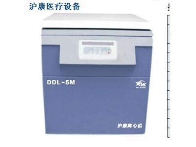 大容量冷冻离心机DDL-5M/5/DD-5