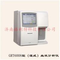 全自动血液分析仪