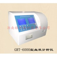 干式血液分析仪