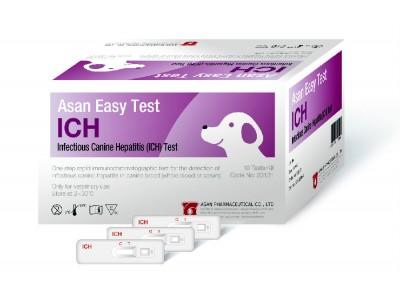 ICH林特睿检犬传染性肝炎快速诊断试纸