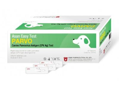 CPV Ag 林特睿检犬细小病毒抗原快速诊断试纸