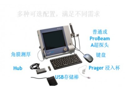超声Compact Touch