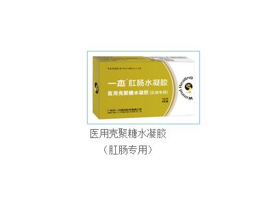 医用壳聚糖水凝胶(肛肠专用)