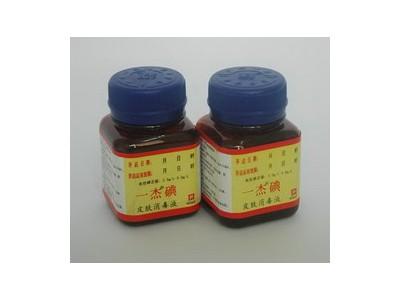 一杰碘皮肤消毒液(60ml)