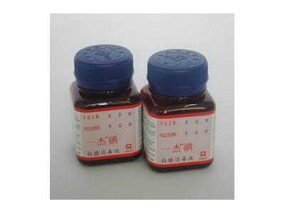 一杰碘粘膜消毒液(60ml)
