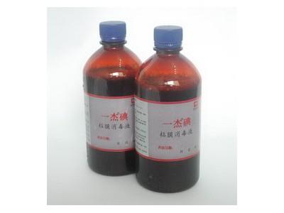 一杰碘粘膜消毒液(500ml)