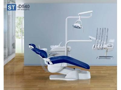 ST-D540牙科综合治疗机