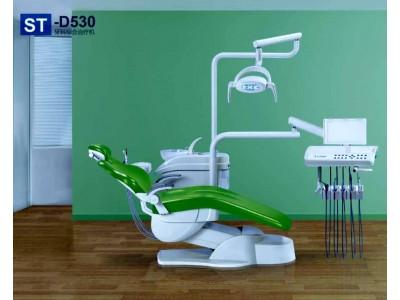 ST-D530牙科综合治疗机