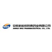 安徽新和成皖南药业有限公司