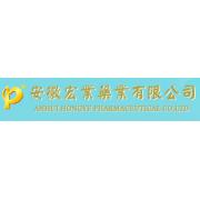 安徽宏业药业有限公司