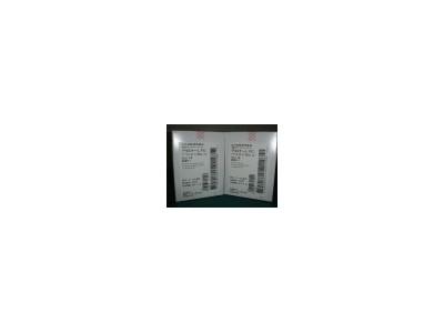日本协和游离胆固醇检测试剂盒(酶法)