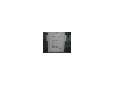 日本协和碱性磷酸酶检测试剂盒(JSCC法)