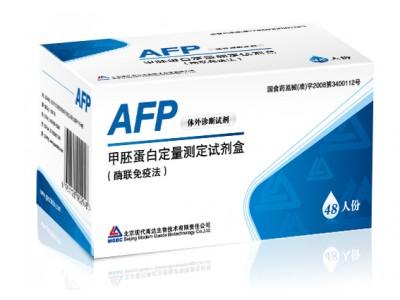 甲胎蛋白定量测定试剂盒