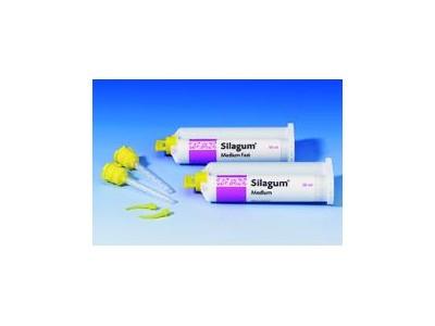 DMG注射型赛拉格二次硅橡胶-中体