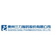 贵州三力制药有限责任公司