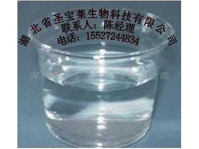 1-氟萘/ 1-氟萘中间体