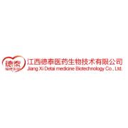 江西德泰医药生物技术有限公司
