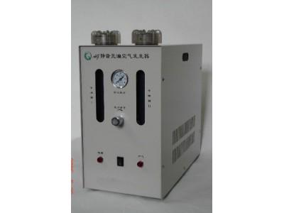 GA-2000A型空气发生器