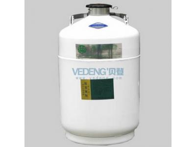 液氮罐 液氮容器 运输贮存两用 YDS-10B
