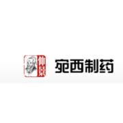 河南省宛西制药股份有限公司