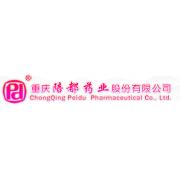 重庆陪都药业股份有限公司