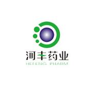 广西河丰药业有限责任公司